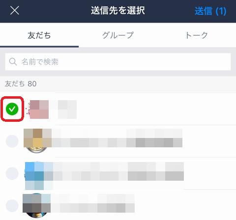 f:id:susumu1mm:20190404104058p:plain