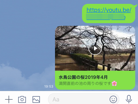 f:id:susumu1mm:20190404104741p:plain