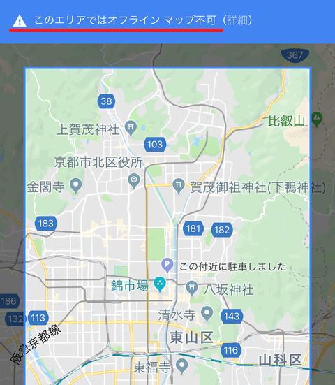 f:id:susumu1mm:20190405150225p:plain