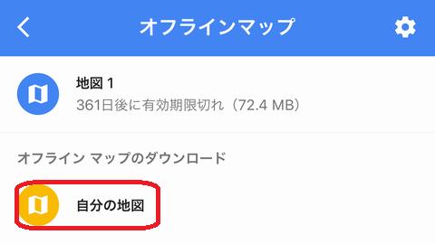 f:id:susumu1mm:20190405211829p:plain