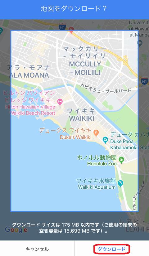 f:id:susumu1mm:20190405212922p:plain