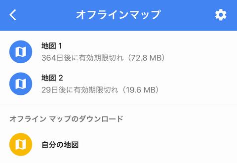 f:id:susumu1mm:20190405224153p:plain