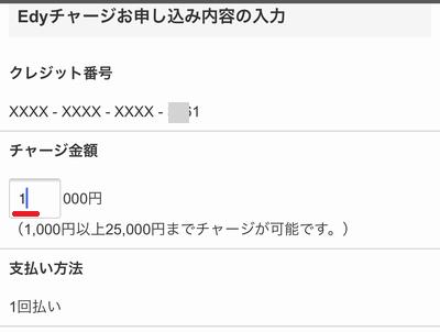 f:id:susumu1mm:20190415214810p:plain