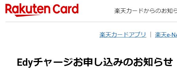 f:id:susumu1mm:20190415215757p:plain