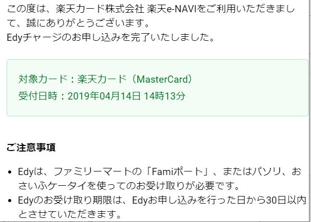 f:id:susumu1mm:20190415215921p:plain