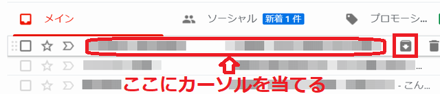 f:id:susumu1mm:20190427233556p:plain