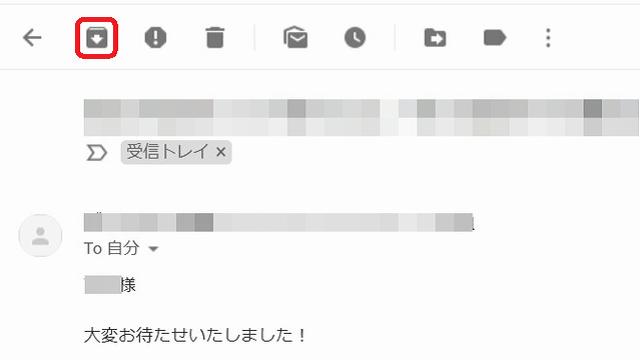 f:id:susumu1mm:20190427235957p:plain