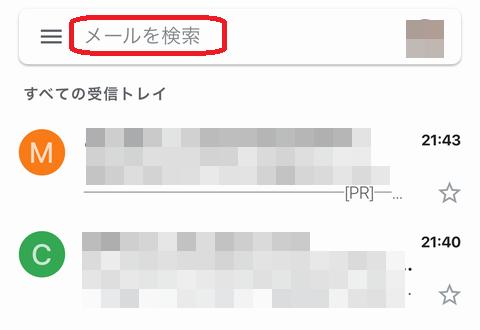 f:id:susumu1mm:20190428010149p:plain