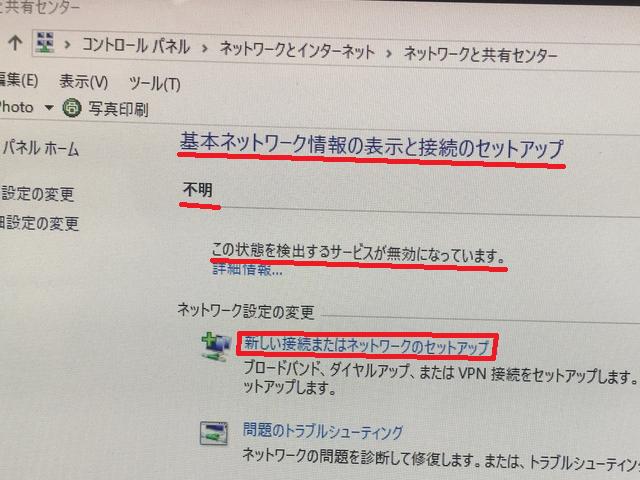 f:id:susumu1mm:20190516094735p:plain
