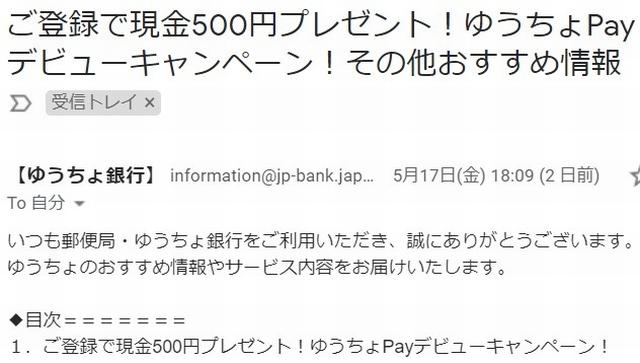 f:id:susumu1mm:20190519070909j:plain