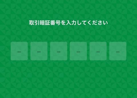 f:id:susumu1mm:20190519071114j:plain