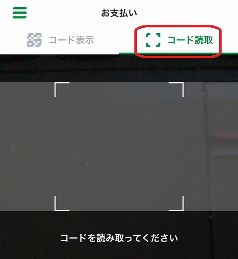 f:id:susumu1mm:20190519071322j:plain
