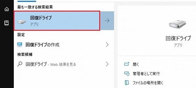 f:id:susumu1mm:20190521224948j:plain