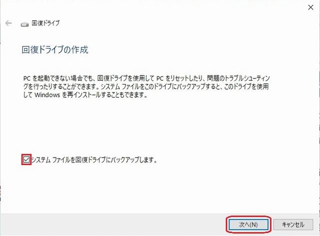 f:id:susumu1mm:20190521225107j:plain