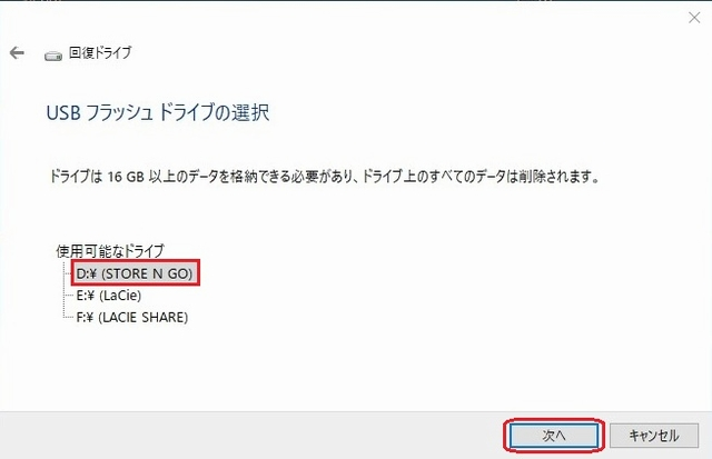 f:id:susumu1mm:20190521225233j:plain