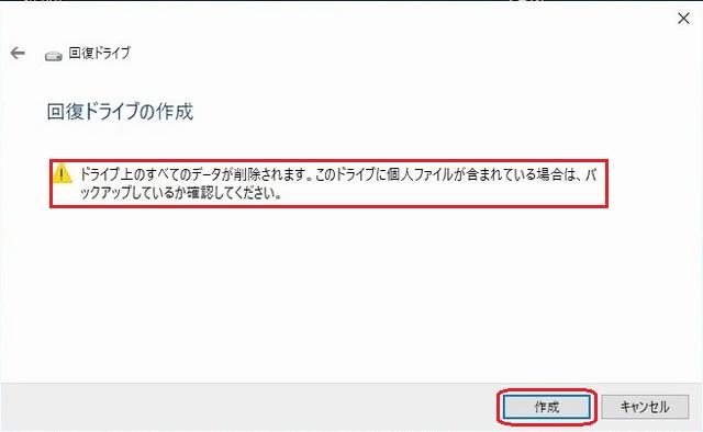 f:id:susumu1mm:20190521225354j:plain