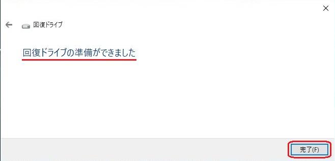 f:id:susumu1mm:20190521225501j:plain