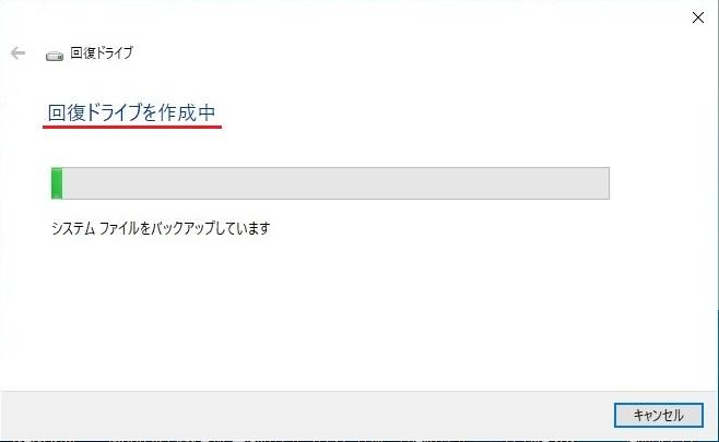 f:id:susumu1mm:20190521225624j:plain