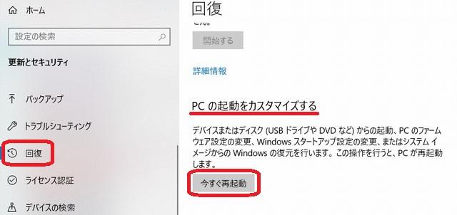 f:id:susumu1mm:20190524061948j:plain