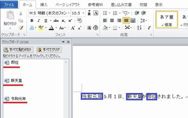 f:id:susumu1mm:20190616202621j:plain