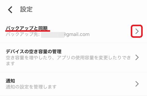 f:id:susumu1mm:20190623222356p:plain
