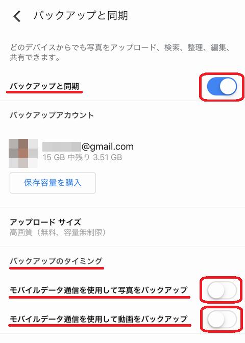 f:id:susumu1mm:20190623225109p:plain