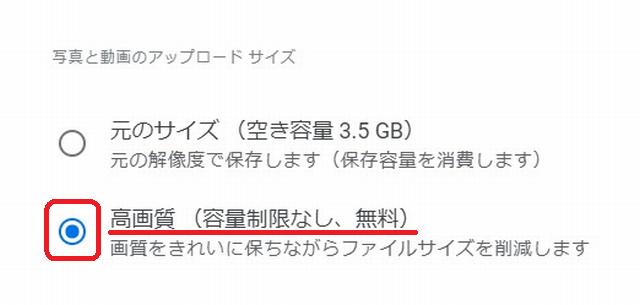 f:id:susumu1mm:20190623231338p:plain