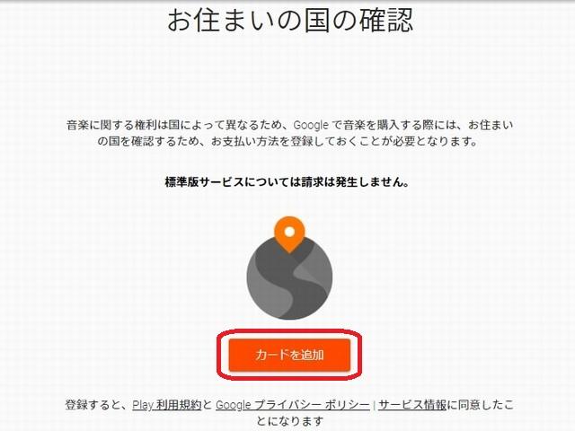 f:id:susumu1mm:20190625162452j:plain