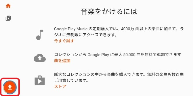f:id:susumu1mm:20190625180958j:plain