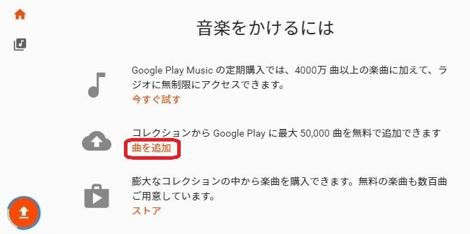 f:id:susumu1mm:20190625181600j:plain