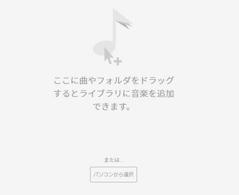 f:id:susumu1mm:20190625181743j:plain