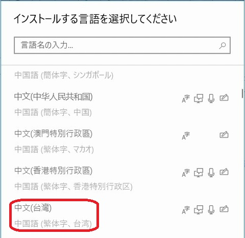 f:id:susumu1mm:20190715220939j:plain