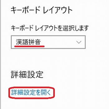 f:id:susumu1mm:20190715223202j:plain