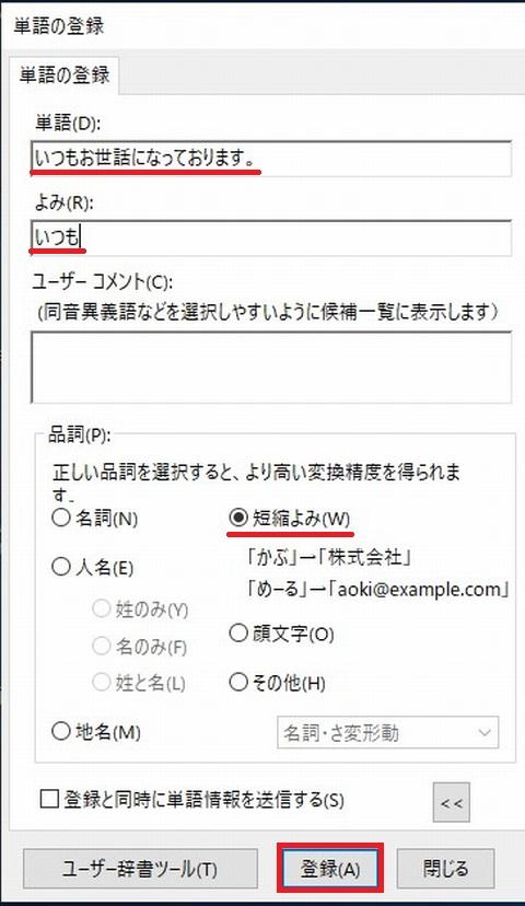 f:id:susumu1mm:20190717195754j:plain
