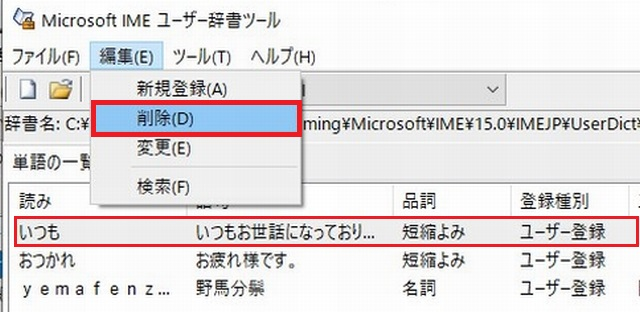 f:id:susumu1mm:20190717202920j:plain