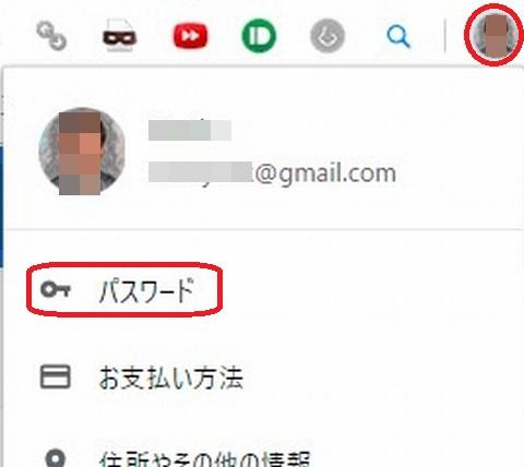 f:id:susumu1mm:20190723115331j:plain