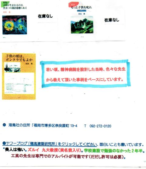 f:id:susumu7286:20190922101201p:plain