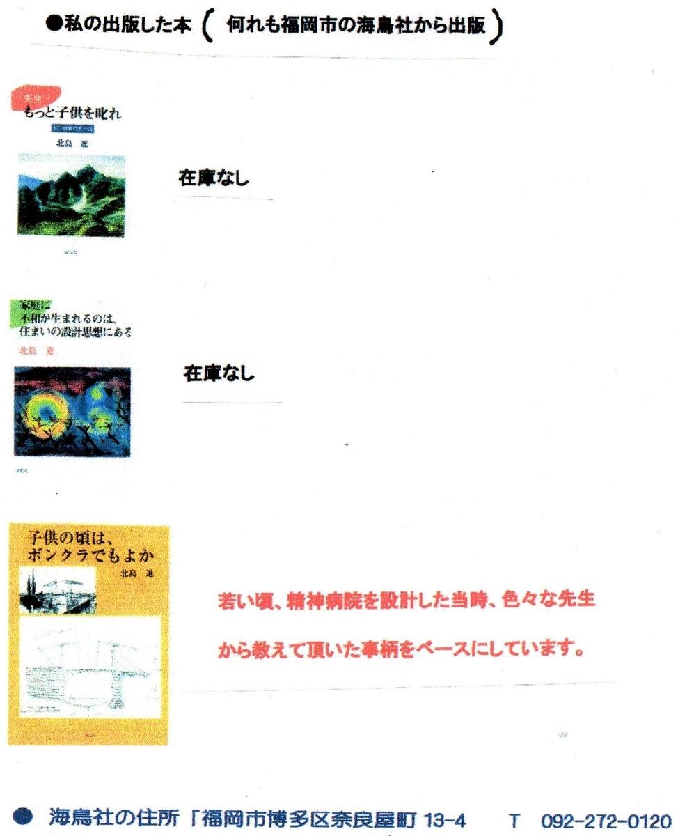 f:id:susumu7286:20191017192958j:plain