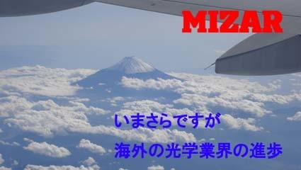 f:id:susumu91:20141026014713j:plain