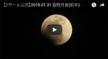 f:id:susumu91:20180201104746j:image
