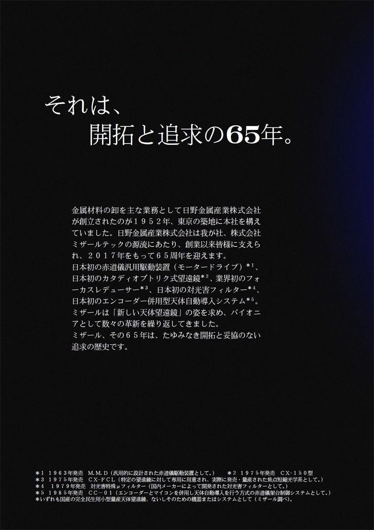 f:id:susumu91:20190410092854j:plain