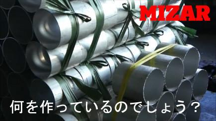 f:id:susumu91:20200325185409j:plain