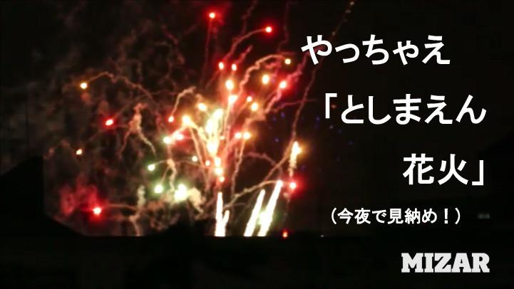 f:id:susumu91:20200901084407j:plain