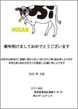 f:id:susumu91:20210102121826j:plain