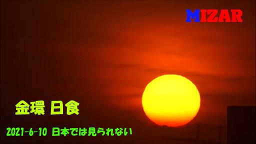 f:id:susumu91:20210611084742j:plain