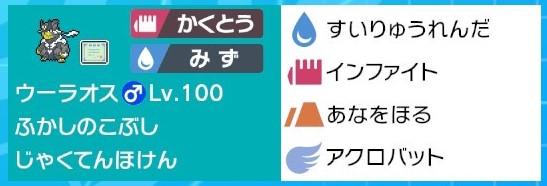 f:id:susunari_poke:20201001180422j:plain