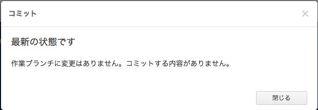 f:id:susunshun:20160615230339p:plain