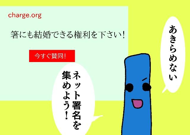 f:id:susuroc:20160627144138j:plain