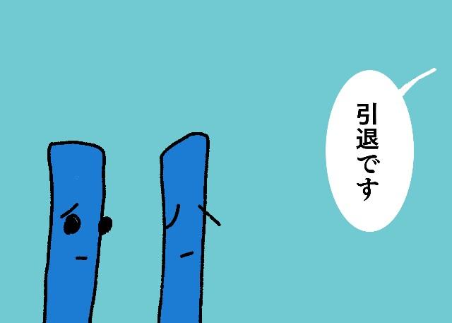 f:id:susuroc:20160627144453j:plain