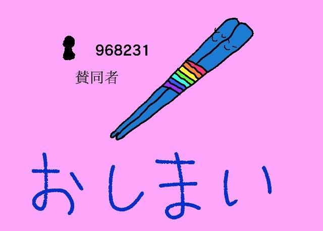 f:id:susuroc:20160627144514j:plain